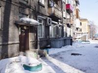 Новокузнецк, Вокзальная ул, дом 11
