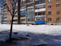Новокузнецк, Вокзальная ул, дом 15