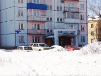 Новокузнецк, Вокзальная ул, дом 21