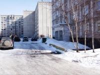 Новокузнецк, Вокзальная ул, дом 23