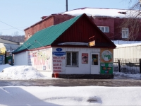 Новокузнецк, проезд Вокзальный, дом 1Б. магазин