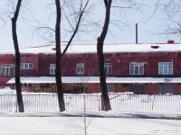 Новокузнецк, проезд Вокзальный, дом 1/3. офисное здание