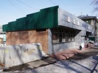 Новокузнецк, Карбышева ул, дом 3