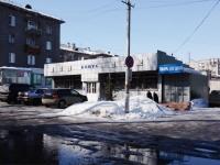Новокузнецк, улица Карбышева, дом 3. магазин