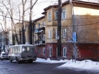 Новокузнецк, улица Карбышева, дом 4. многоквартирный дом