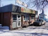 Новокузнецк, улица Карбышева, дом 5/1. кафе / бар