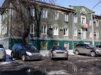 Новокузнецк, улица Карбышева, дом 5. офисное здание