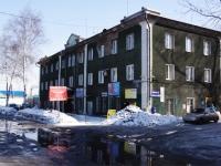 Новокузнецк, улица Карбышева, дом 8. многофункциональное здание