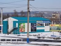 Новокузнецк, улица Щорса, дом 1. магазин