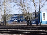 Новокузнецк, улица Щорса, дом 13. офисное здание