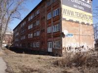 Новокузнецк, улица ДОЗ, дом 1. многоквартирный дом