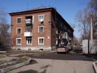Новокузнецк, улица ДОЗ, дом 4. многоквартирный дом