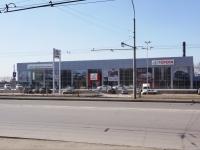 Новокузнецк, улица ДОЗ, дом 12А. автосалон Тойота Центр Новокузнецк