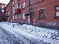 Новокузнецк, улица ДОЗ, дом 15. многоквартирный дом