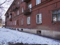 Новокузнецк, улица ДОЗ, дом 16. многоквартирный дом
