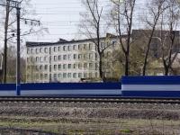 Новокузнецк, улица Отдельная, дом 5А. техникум