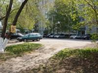 Новокузнецк, Архитекторов проспект, дом 4. многоквартирный дом