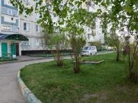 Новокузнецк, Архитекторов проспект, дом 6. многоквартирный дом
