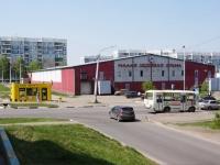 Новокузнецк, Архитекторов проспект, дом 12А. спортивный комплекс Новоильинская малая ледовая арена