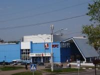 """Новокузнецк, торгово-развлекательный комплекс """"Парус"""", Архитекторов проспект, дом 14А"""