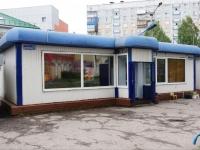 Новокузнецк, Архитекторов проспект, дом 10А. магазин