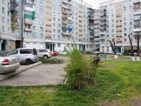 Новокузнецк, Архитекторов проспект, дом 10. многоквартирный дом
