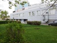 Новокузнецк, Архитекторов проспект, дом 14. многофункциональное здание