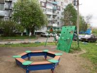 Новокузнецк, Архитекторов проспект, дом 18. многоквартирный дом