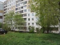 Новокузнецк, Архитекторов проспект, дом 20. многоквартирный дом