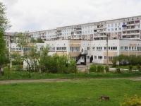 Новокузнецк, Архитекторов проспект, дом 24А. детский сад №148
