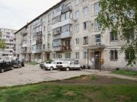 Новокузнецк, Архитекторов проспект, дом 26А. многоквартирный дом