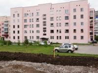 Новокузнецк, Архитекторов проспект, дом 29. многоквартирный дом