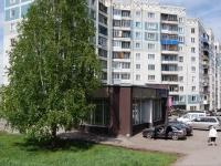 Новокузнецк, Архитекторов проспект, дом 3. многоквартирный дом