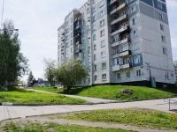 Новокузнецк, Архитекторов проспект, дом 5. многоквартирный дом