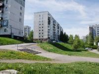 Новокузнецк, Архитекторов проспект, дом 7. многоквартирный дом