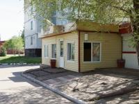 Новокузнецк, Архитекторов проспект, дом 15Б. магазин