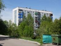 Новокузнецк, Архитекторов проспект, дом 17. многоквартирный дом
