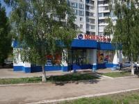Новокузнецк, Архитекторов проспект, дом 19А. супермаркет Монетка
