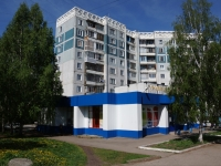 Новокузнецк, Архитекторов проспект, дом 19. многоквартирный дом