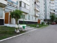 Новокузнецк, Архитекторов проспект, дом 21. многоквартирный дом