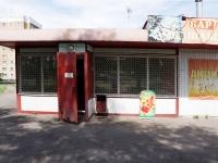 """Новокузнецк, улица Косыгина, дом 3А/1. кафе / бар """"Восточная кухня"""""""