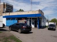 Новокузнецк, улица Косыгина, дом 3А. магазин