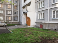 Новокузнецк, улица Косыгина, дом 3. многоквартирный дом