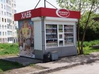 Новокузнецк, улица Косыгина, дом 5В. магазин