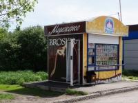 Новокузнецк, улица Косыгина, дом 5Б. магазин