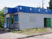 Новокузнецк, улица Косыгина, дом 5А. магазин