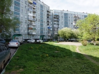 Новокузнецк, улица Косыгина, дом 5. многоквартирный дом