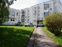 Новокузнецк, улица Косыгина, дом 9. многоквартирный дом