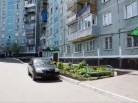 Новокузнецк, улица Косыгина, дом 11. многоквартирный дом