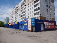 Новокузнецк, улица Косыгина, дом 13. многоквартирный дом